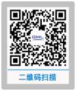 广州市188体yu手机版材料工业研究所有限公司