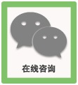 qi业QQ客服